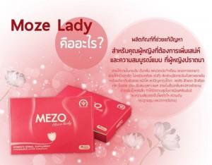 Mezo Lady